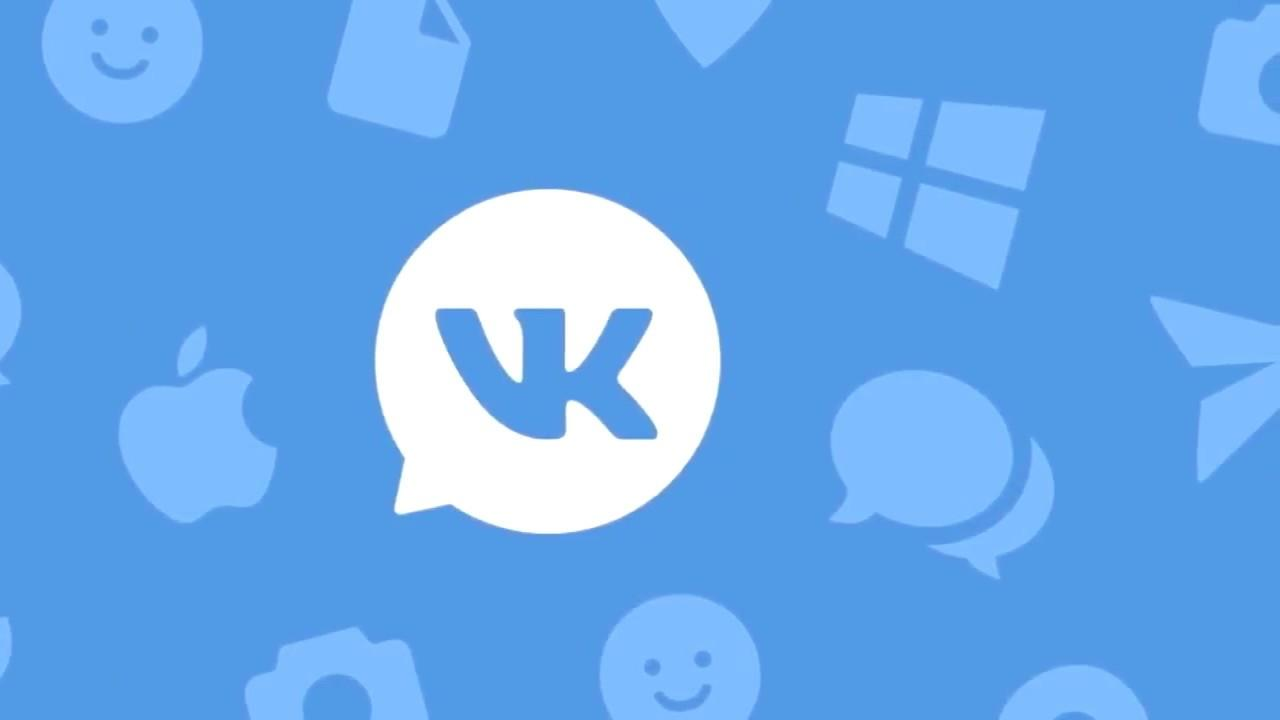 "Невидимка ""ВКонтакте"""