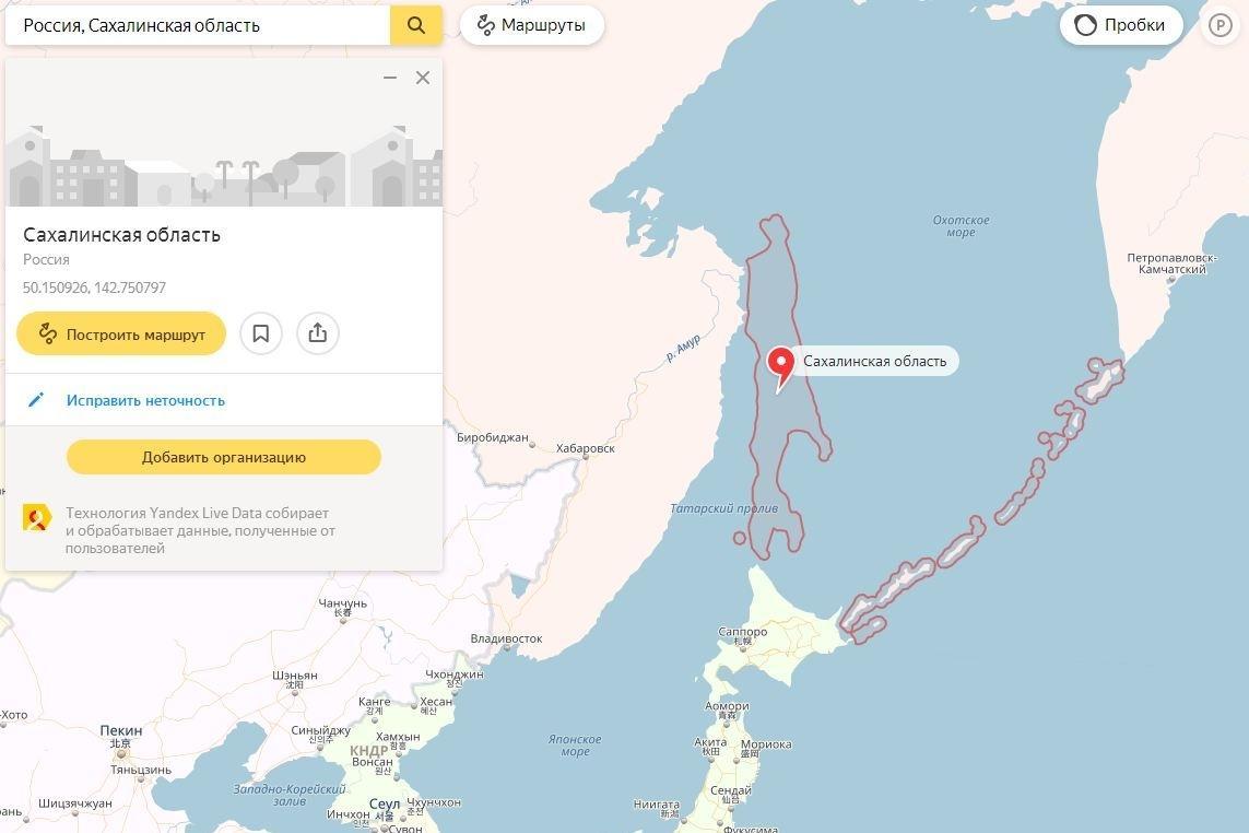 Таинственное исчезновение Сахалина с карт оказалось техническим сбоем