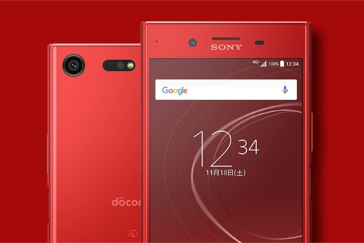 Красный Sony Xperia XZ произведёт грандиозный фурор