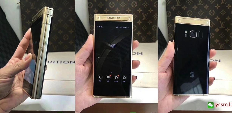 Утечка изображений складного Samsung SM-W2018