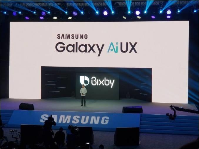 Результат конференции: анонс компании Samsung