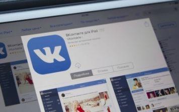 ВКонтакте внедряет новый функционал