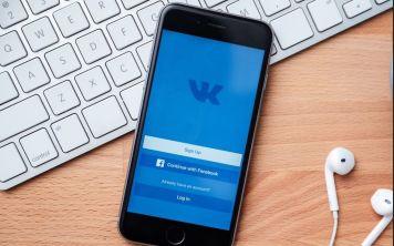 Как быстро очистить стену ВКонтакте?