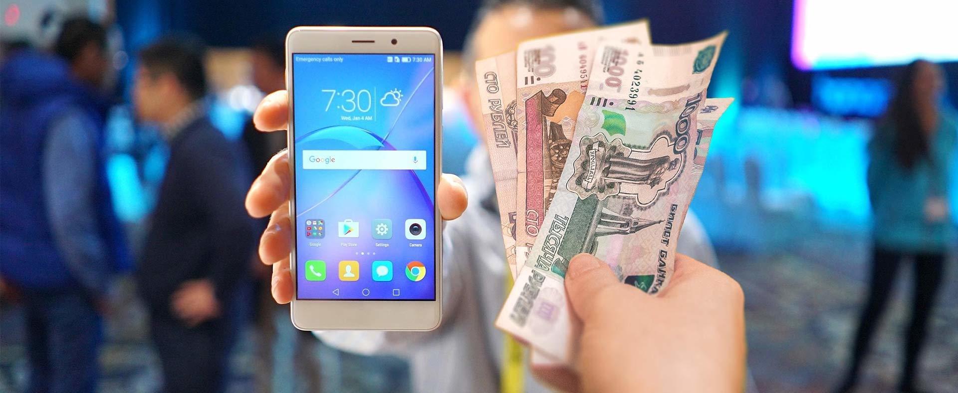 Смартфон до 10000 рублей в 2017 году? Легко!