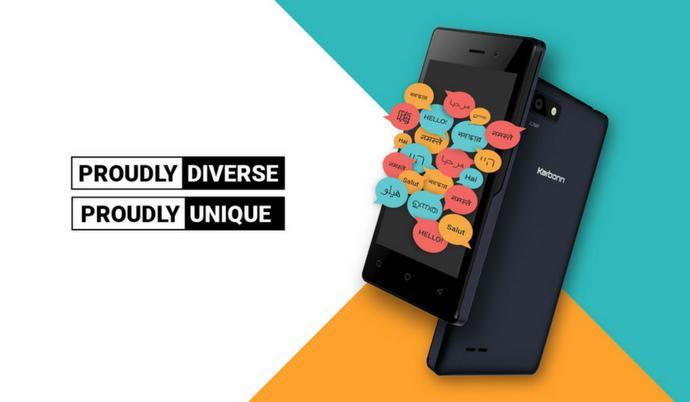 Airtel представляет телефоны Karbonn A1 Indian и Karbonn A41 Powerподоступной цене