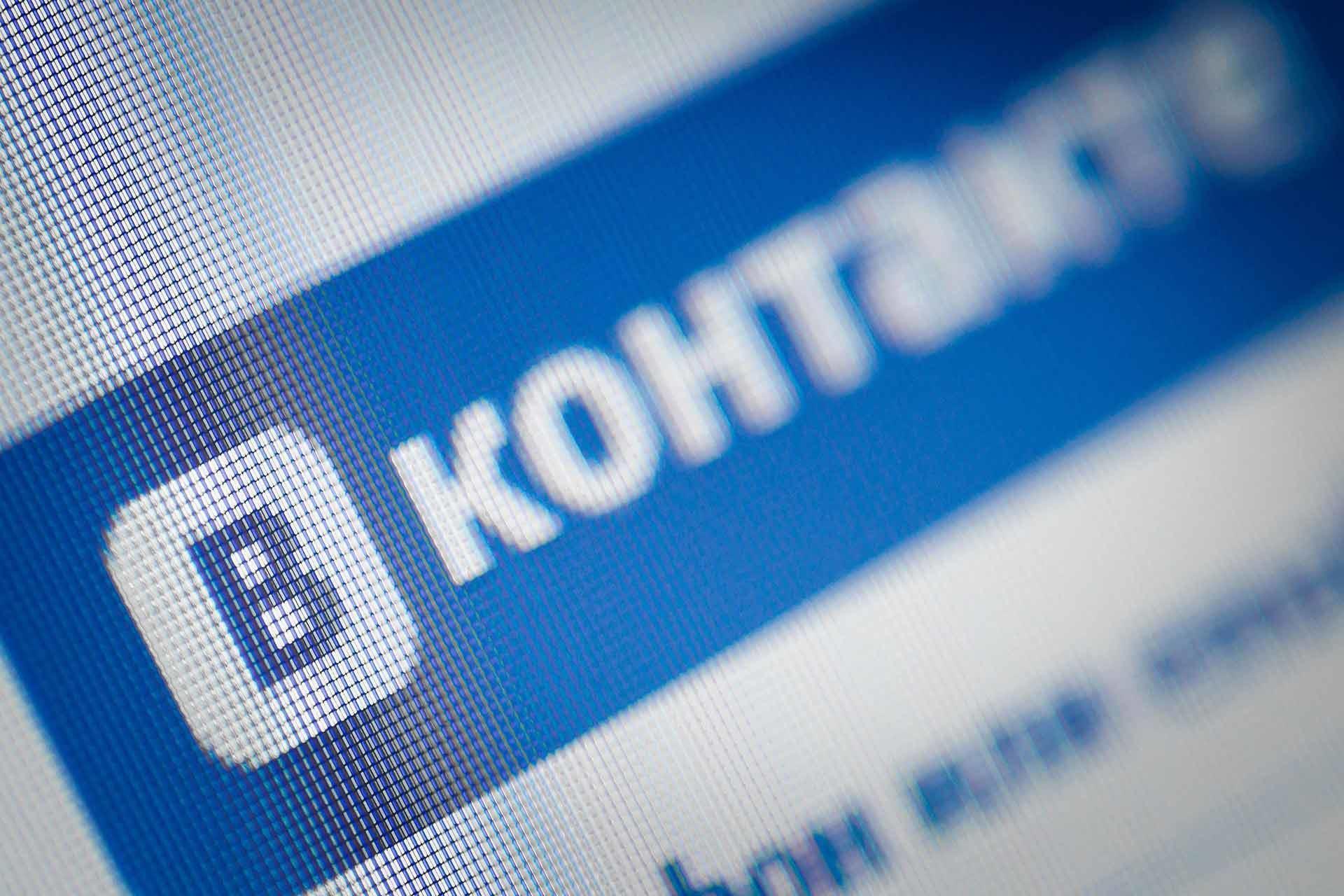 Как изменить масштаб страницы в вконтакте?