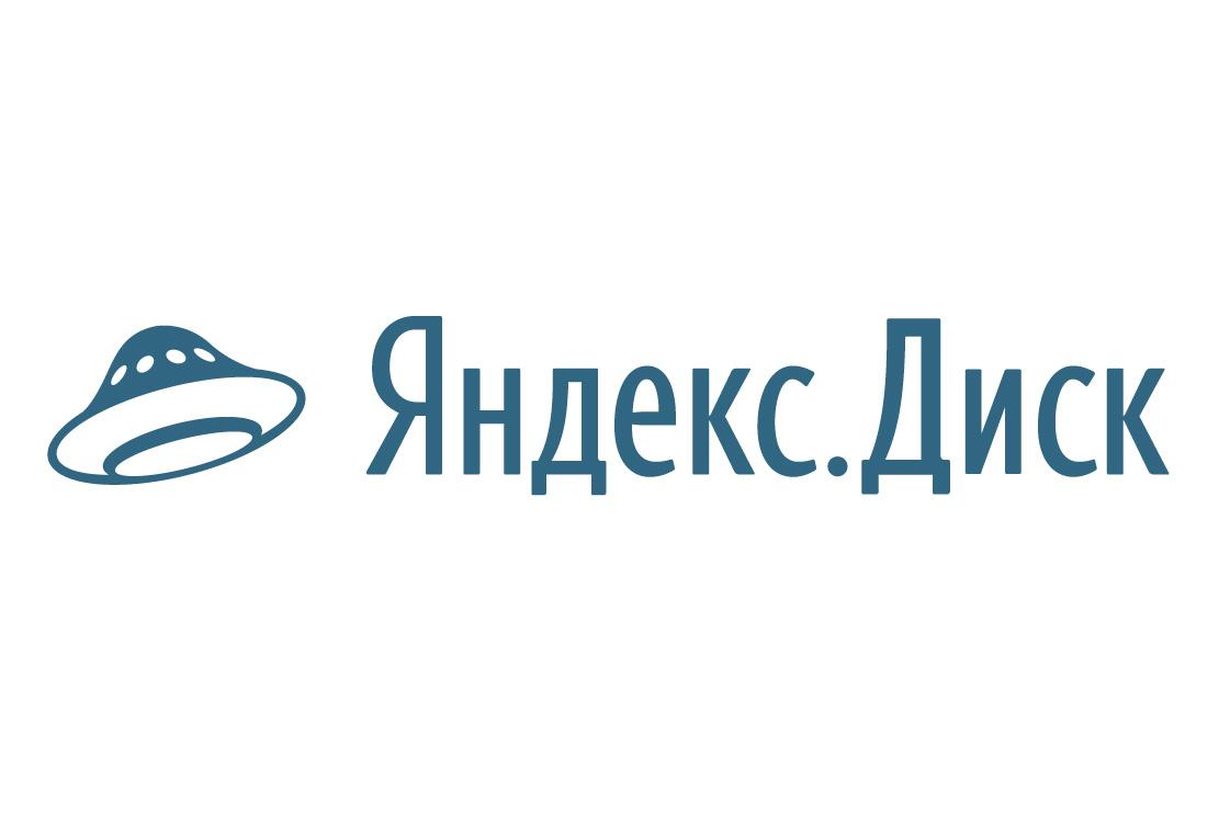 Что такое Яндекс Диск?