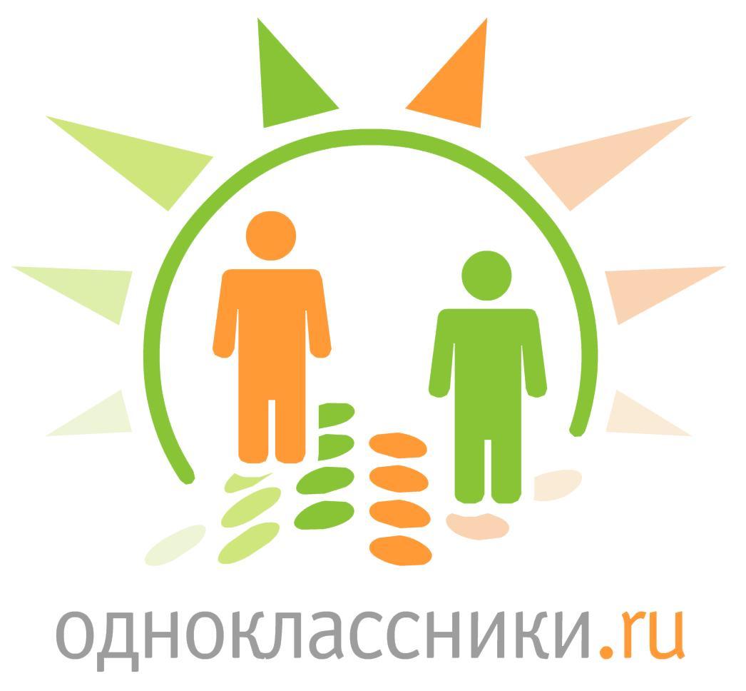 Как удалить профиль в Одноклассниках бесплатно?