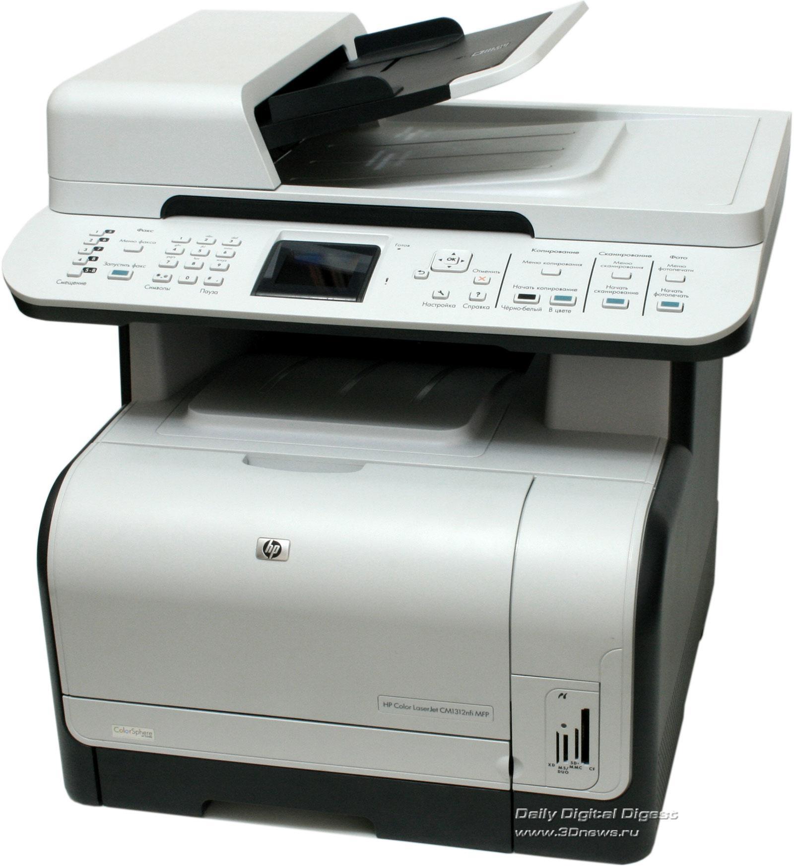 Какой лучше принтер для дома?