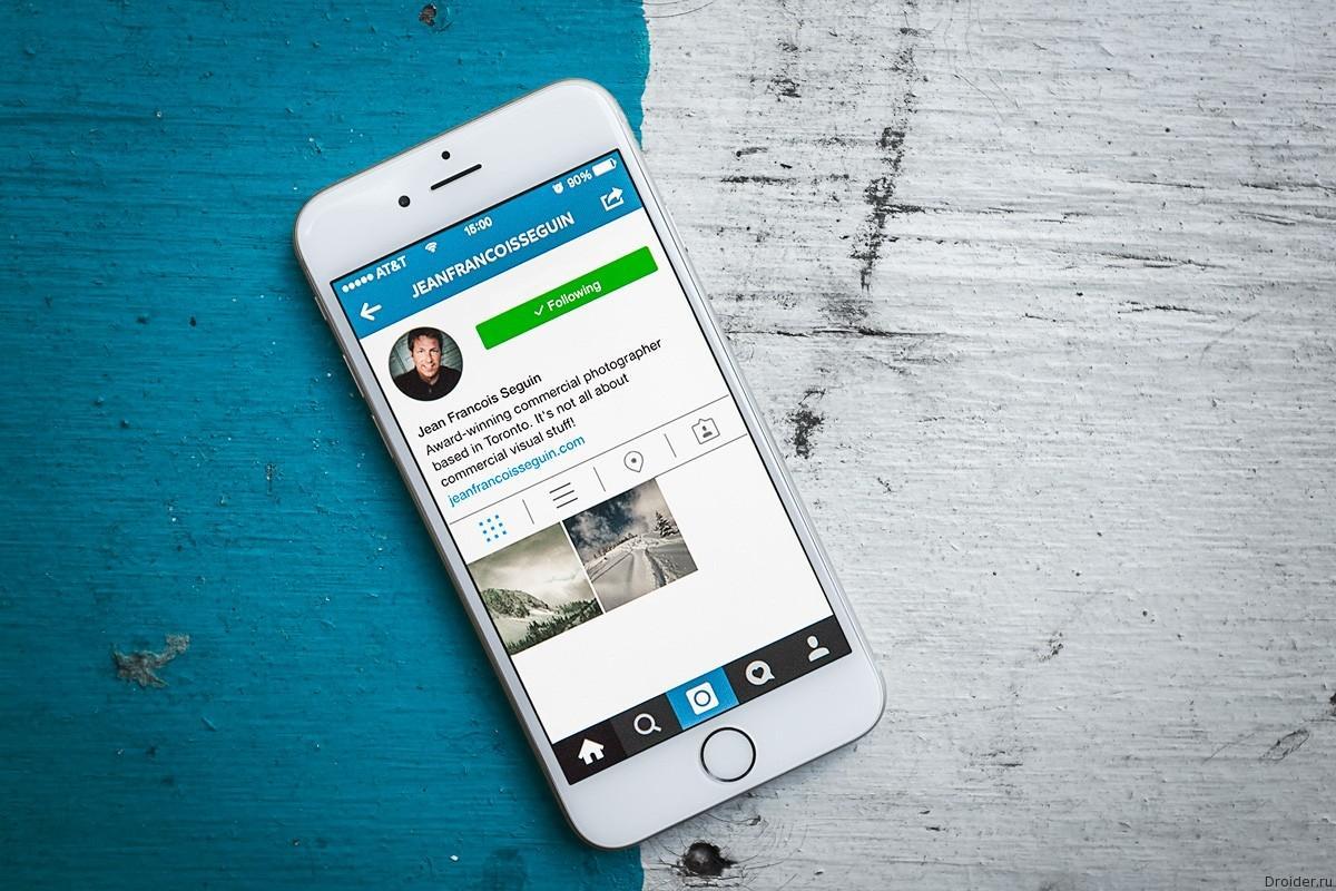 Как сделать свой аккаунт в Instagram популярным?