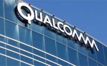 Qualcomm готовит очередные инновации