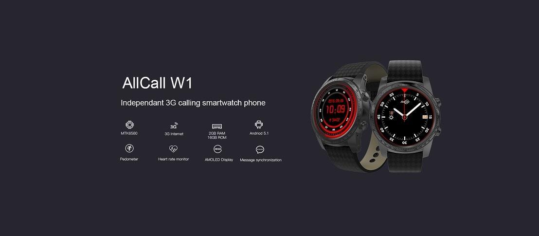 Смарт-часы AllCall W1: 3 в 1