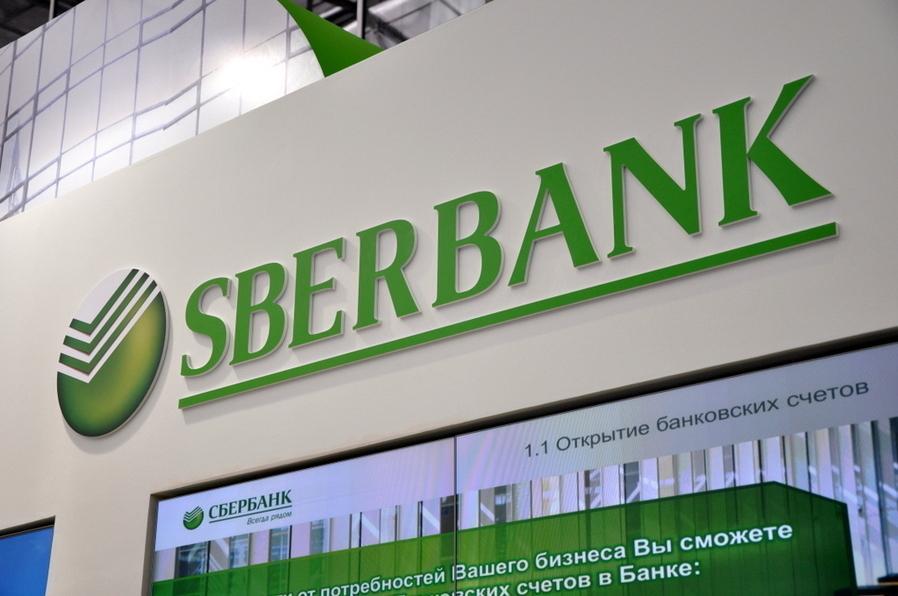 Как купить биткоины за рубли через сбербанк онлайн?