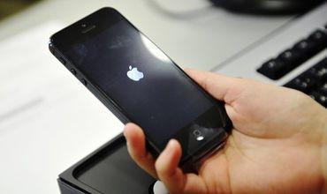 Apple занижает производительность