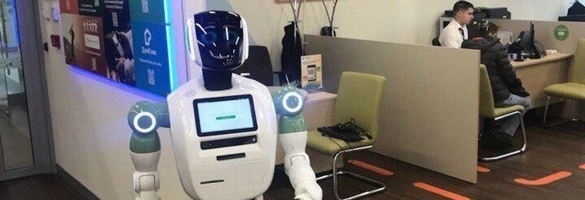 Сбербанк обзавелся собственными роботами