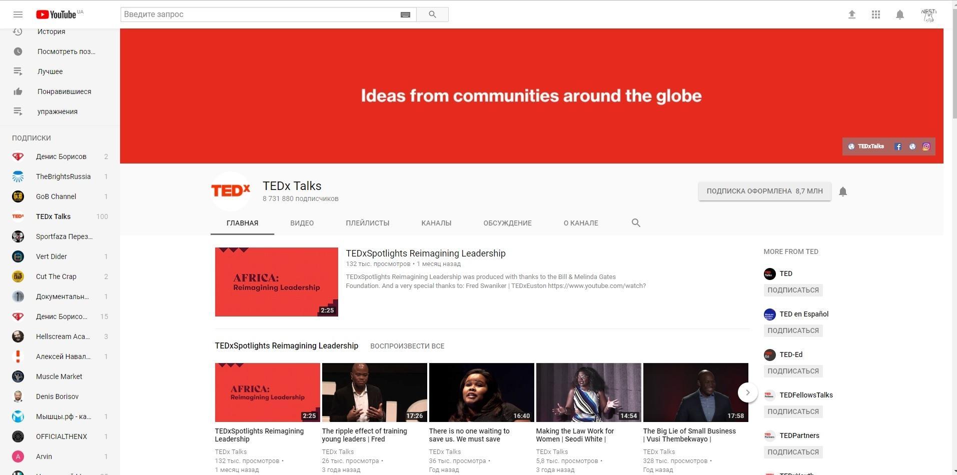 Крупное обновление интерфейса YouTube
