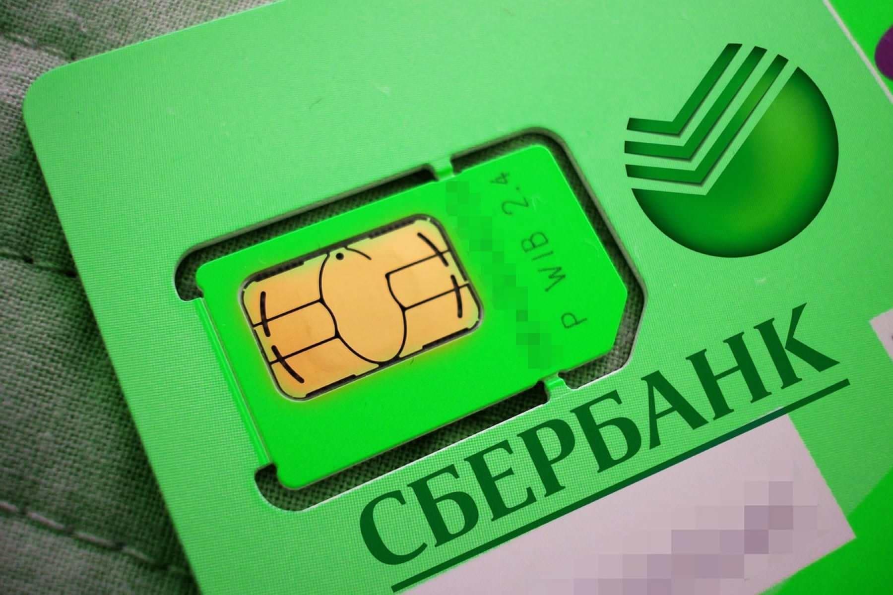 В России запустят бесплатного сотового оператора
