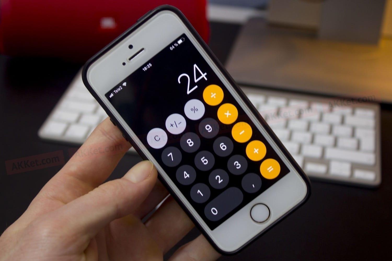 Очередной баг найденв iOS 11