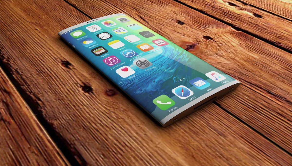Где состоится презентация нового IPhone?