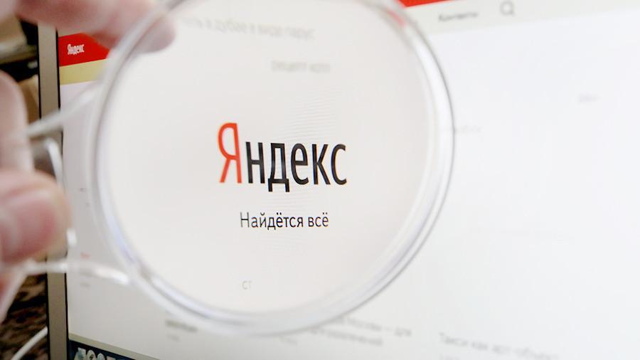 У «Яндекса» новая проблема с «Алисой»