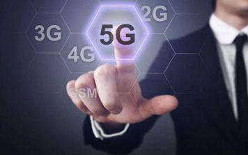 Правительству предложили возможность заработать на 5G