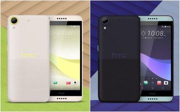 HTC на Тайване представила Desire 650