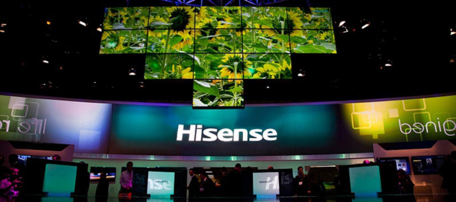 Hisense Hali — широкоформатная доступность