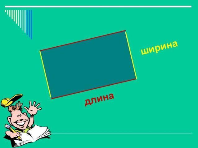 Как изменить размер изображения в Photoshop | 479x638