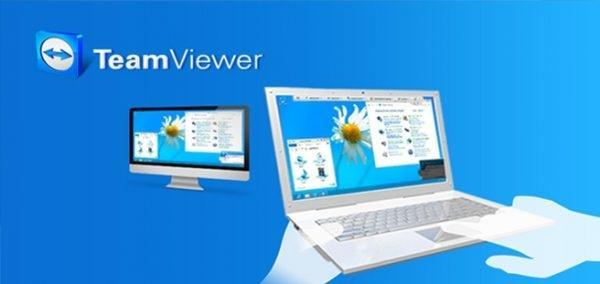 Teamviewer - удобное удаленное администрирование