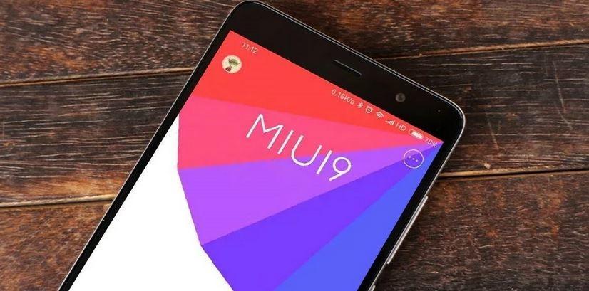MIUI 9 ждет преобразование в стиле IOS