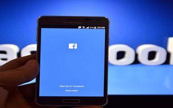 Instagram и Facebook - теперь музыка прямо к видео