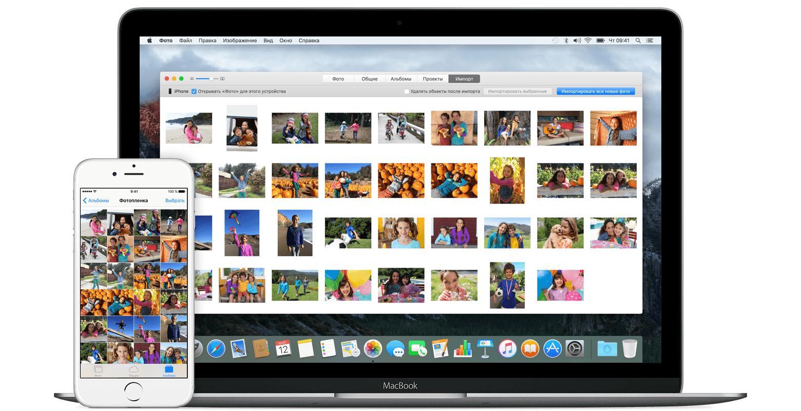 Как скинуть фото с айфона на компьютер?