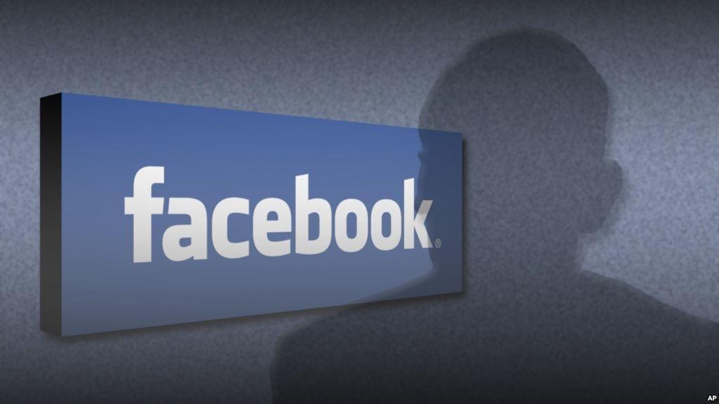 Facebook скоро попросит Ваше фото
