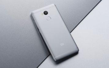 Превращаем смартфон Xiaomi в пульт