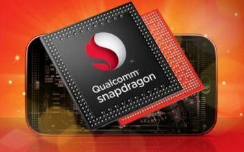 Обзор процессоров от Qualcomm