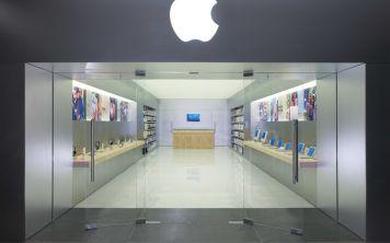 Какое обновление не было замечено в Apple?