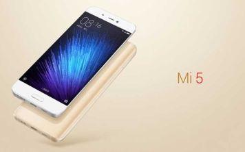 Слухи о Xiaomi Mi 5s