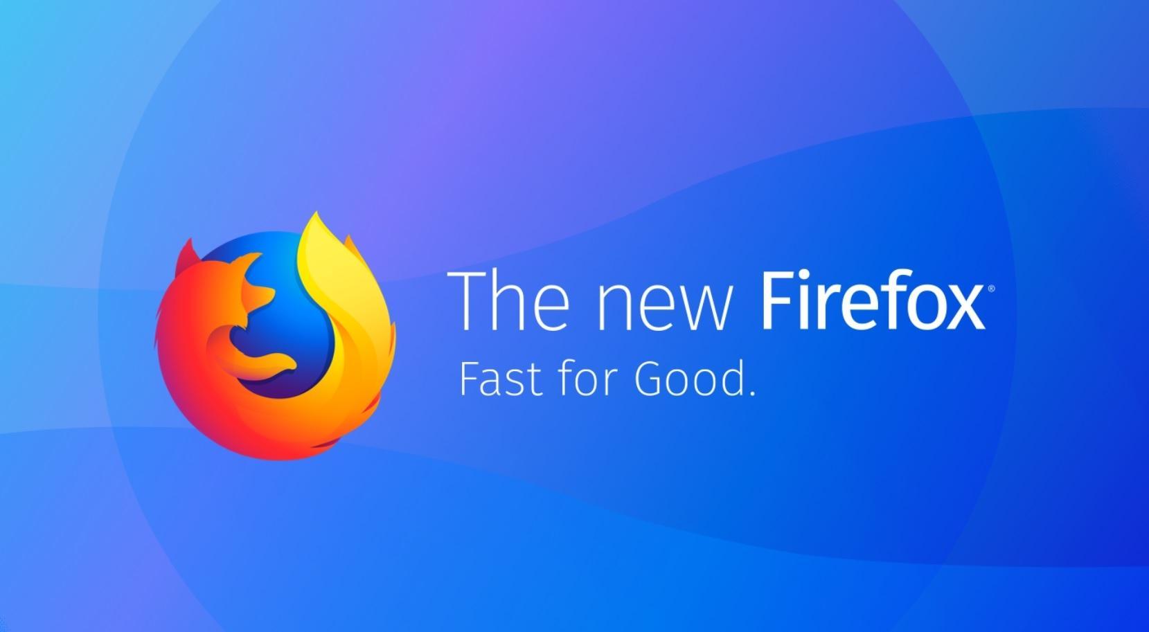 Firefox Quantum доступен для скачивания