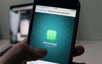 Мессенджер WhatsApp частично заблокирован