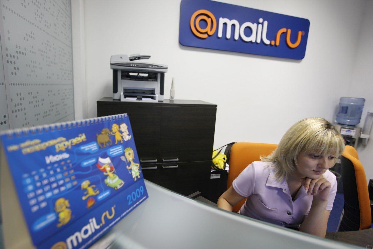 Как восстановить пароль в майле?