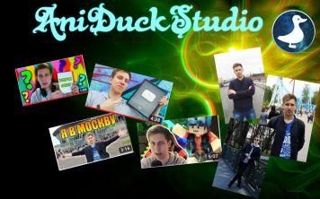 Эксклюзивное интервью с известным ютубером AniDuckStudio