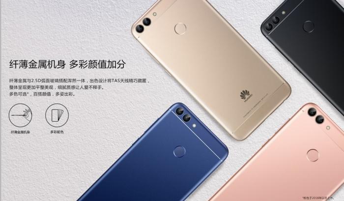 Новый безрамочный смартфон от Huawei