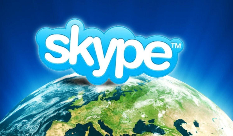 Как установить скайп на компьютер?