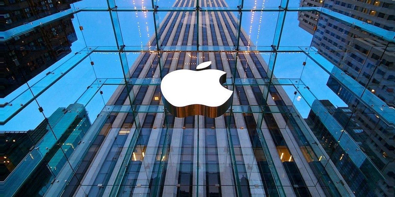 Apple снова отказывается от своих принципов