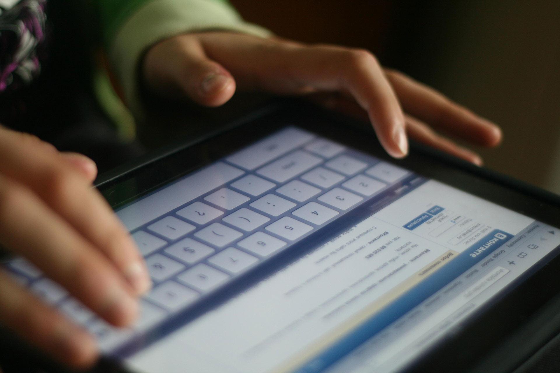 Как восстановить пароль в вк через почту?