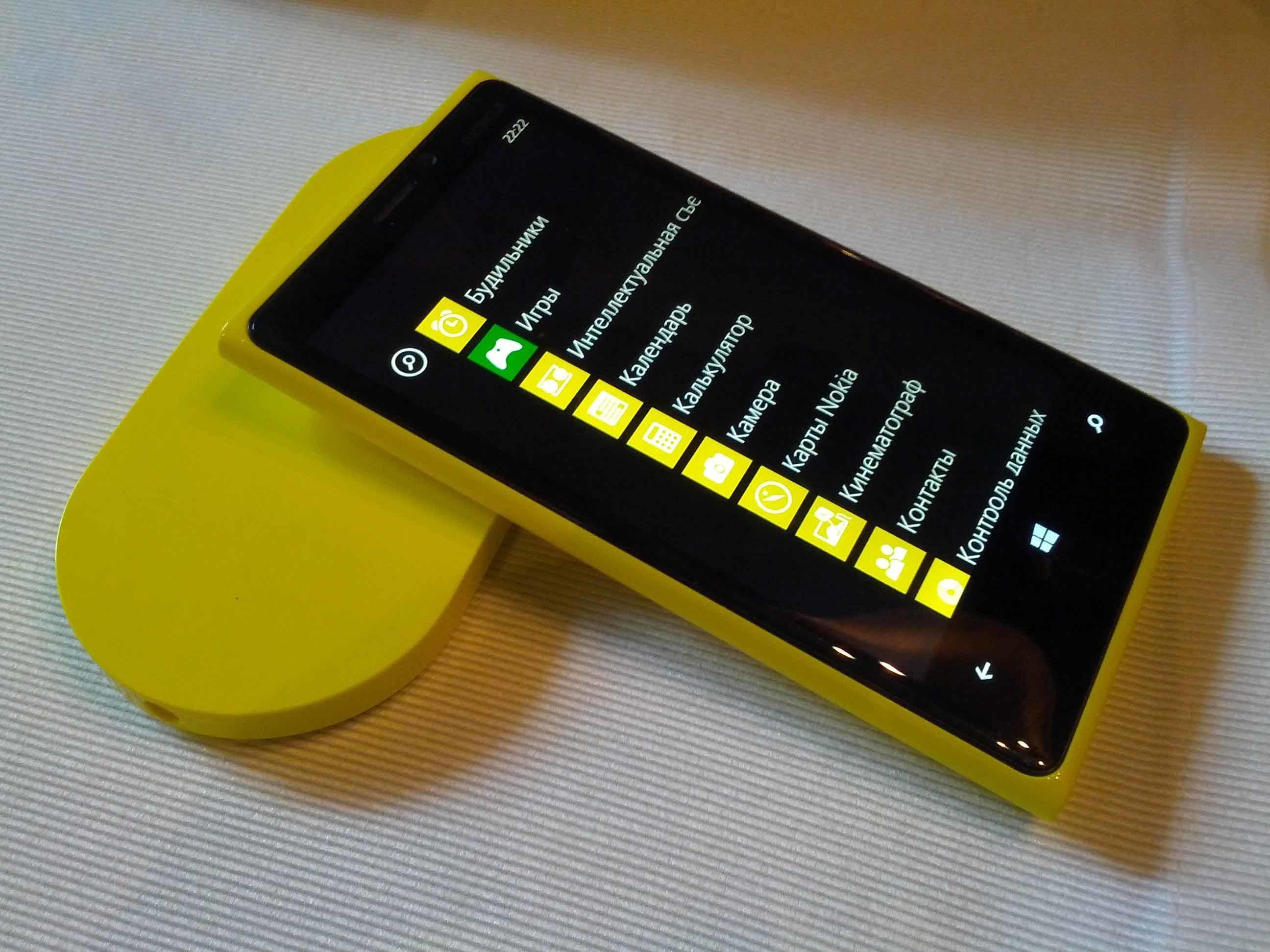 Nokia DT-601 - яркая беспроводная зарядка для Nokia