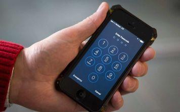 В бета-версии iOS 10 сообщения не защищены от посторонних