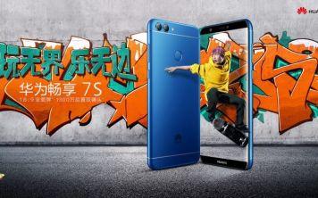 Huawei представила Enjoy 7s на базе Android Oreo