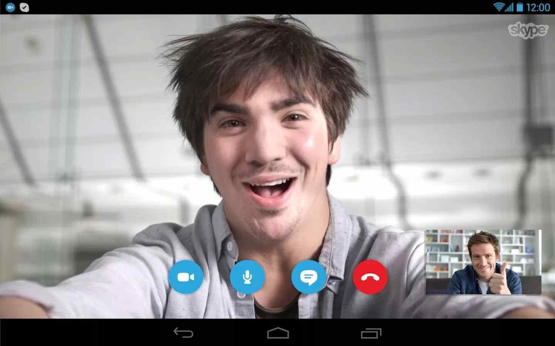 Как в Skype найти человека?
