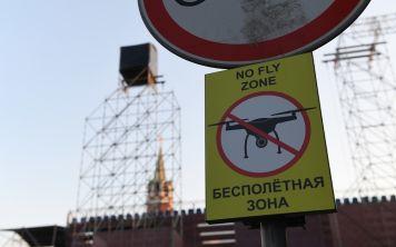 В Москве появился новый знак